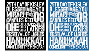 Hanukkah_subway2